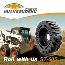 Solid skid steer tyres, Solid skid steer tyres direct from Nanning King Rocky Tyre Co., Ltd. in China (Mainland)