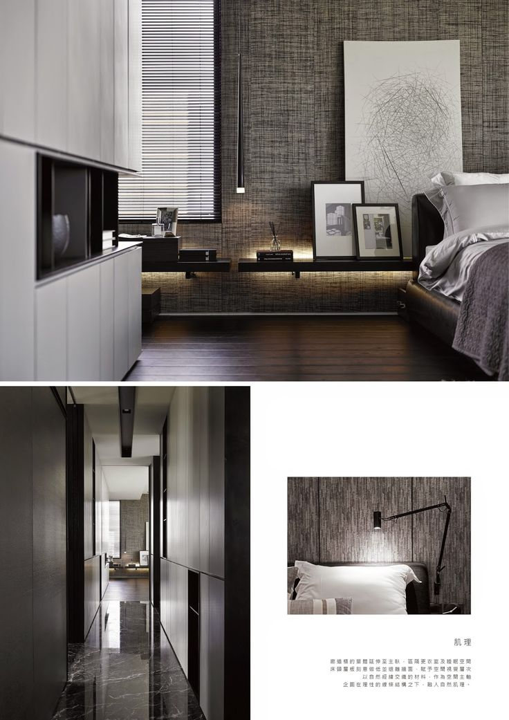 This design would make a nice guest room.  The lighting under the shelf surface sets the room off.