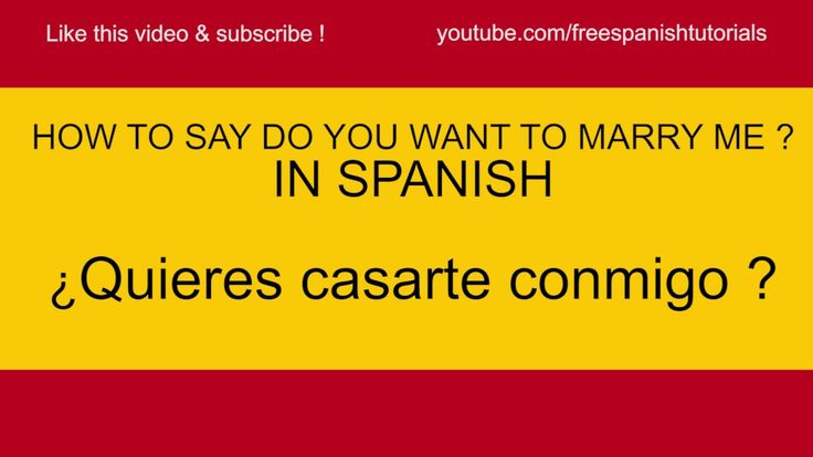 how to say you are stuck with me in spanish