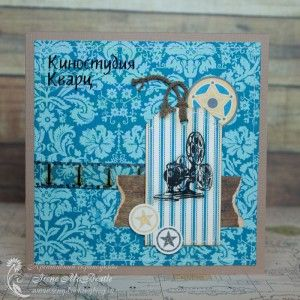 Scrapbooking CD case. October Afternoon paper. Tim Holtz film strip.