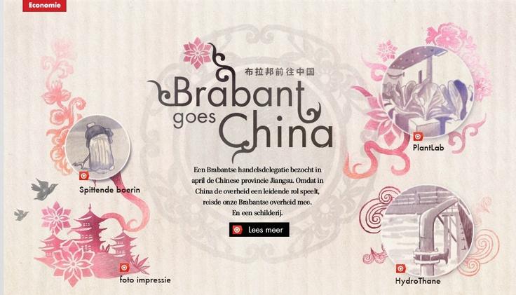 Brabant goes China: Een Brabantse handelsdelegatie bezocht de Chinese provincie Jiangsu
