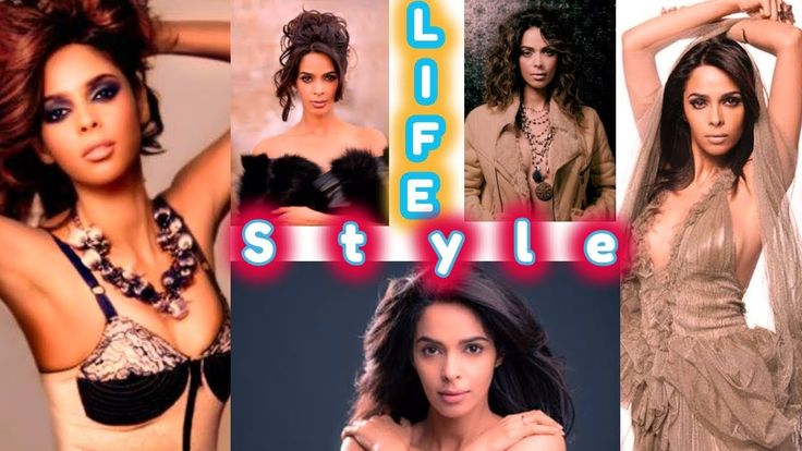Mallika Sherawat Lifestyle / Net Worth / Salary / House / Cars   / Affairs / Awards / Biography