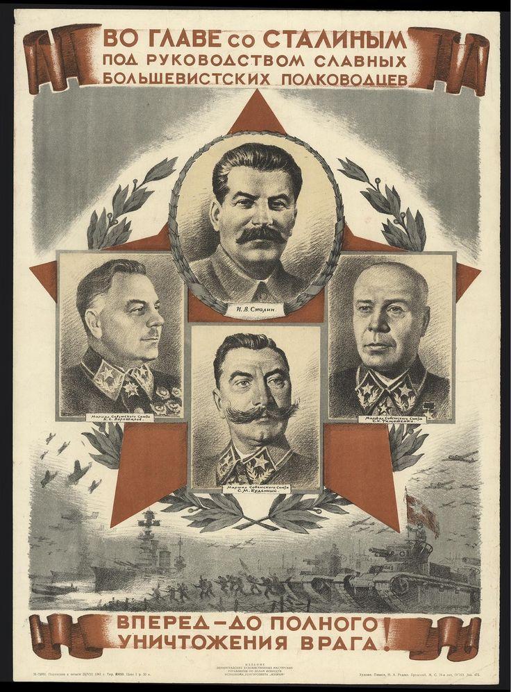 Soviet war time poster