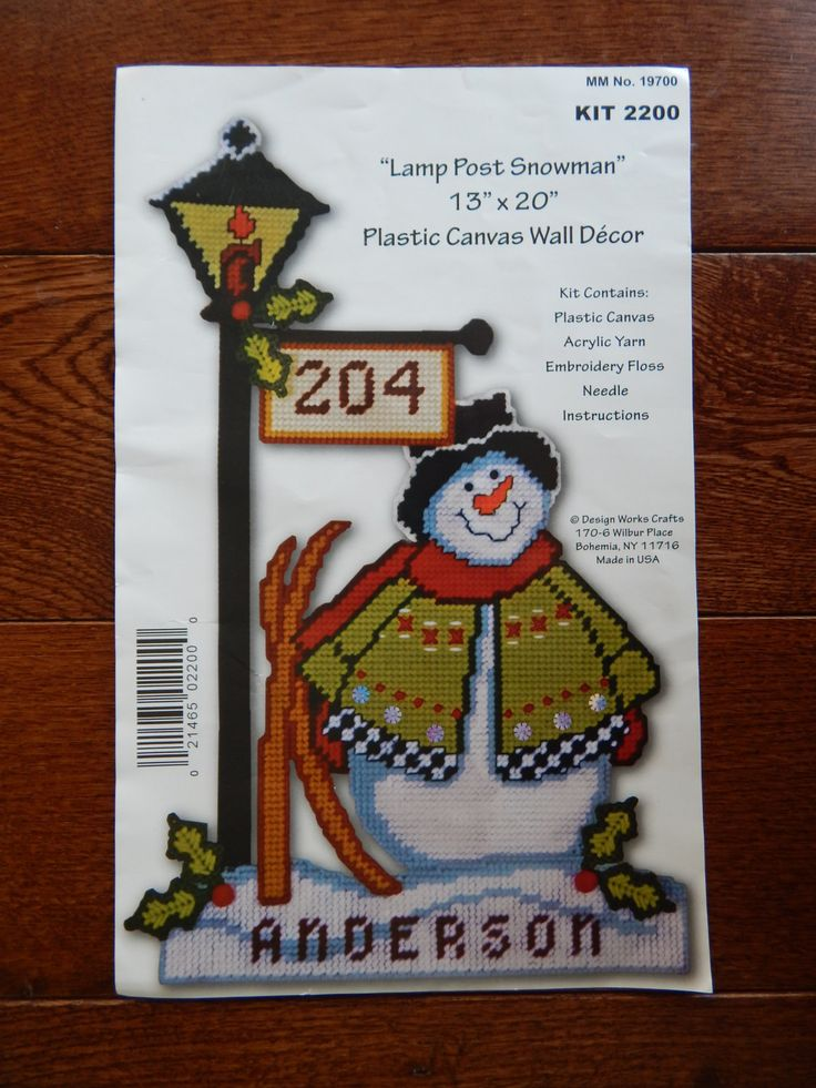 Snowman Wall Decoration Plastic Canvas Pattern/ Lamp Post Snowman  13 x 20 inch Wall Hanging Name & House Number/ Welcome Sign/ Not a Kit by RedWickerBasket on Etsy