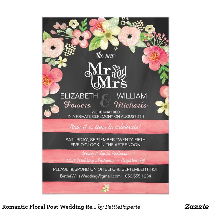 zazzle wedding invitations promo code%0A Romantic Floral Post Wedding Reception Only Invite