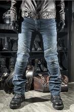 Мото штаны синий камуфляж