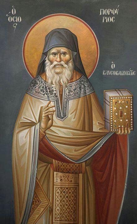 Свети Порфирије Кавсокаливит