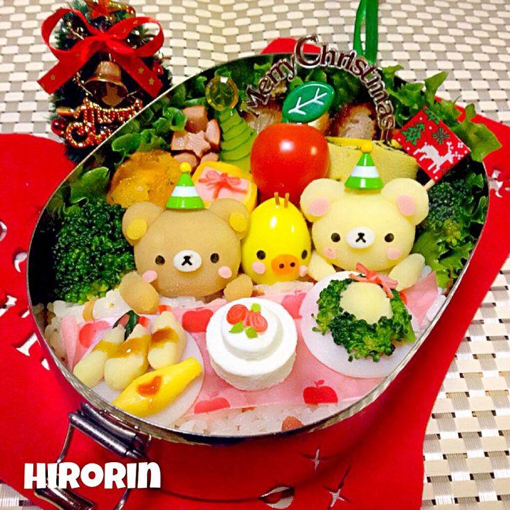 リラックマたちのクリスマスパーティーまだかなぁ〜⁇なお弁当♡ by hirorin0120 at 2013-12-10
