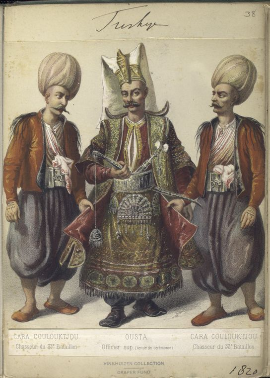 Chasseurs of the 33rd battalion with superior officer in ceremonial dress. The Vinkhuijzen collection of military uniforms / Turkey, 1818. See McLean's Turkish Army of 1810-1817.