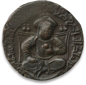 Dynasty The Ayyubid Rulers of Egypt and Syria, 564-652 H/1169-1254 AD