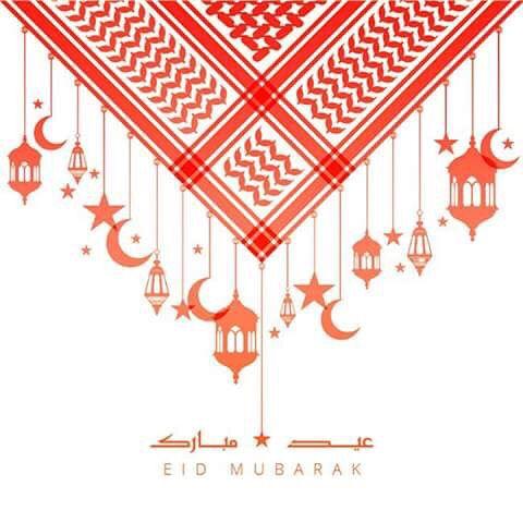 Eid Mubarak- عيد مبارك