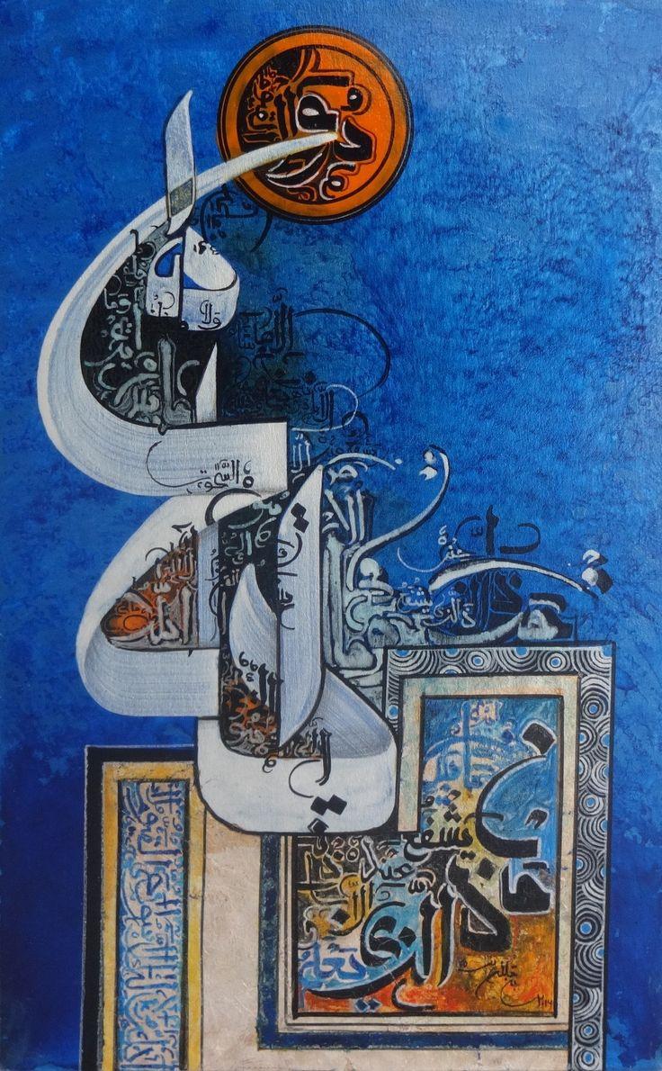 Hamail Art Gallery • Art | Artgallery
