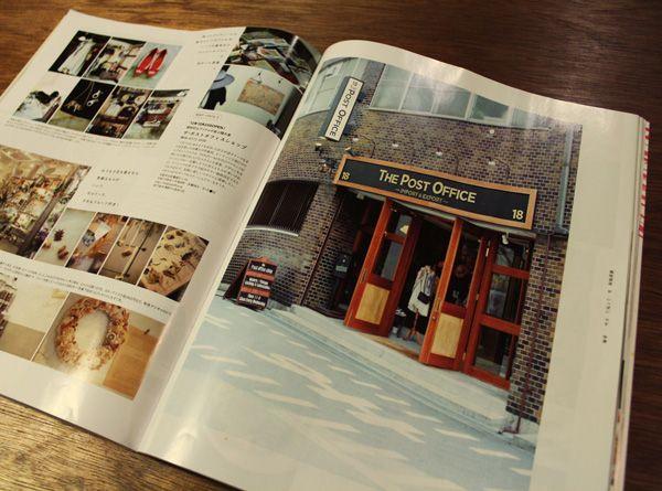 月刊SAVVY2013/6月号に、お店を掲載して頂きました!