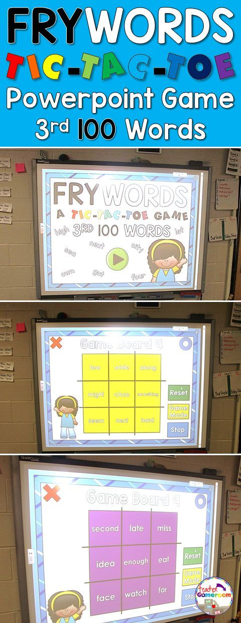 """In this tic-tac-toe powerpoint game, students read the 3rd 100 fry word and place their """"X"""" or """"O"""". There are 12 game boards, each with 9 fry words from the 3rd 100 fry words set. Great for Kindergarten, 1st, and 2nd grade. Common Core aligned!"""