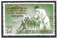 Jual Perangko Kuno: Perangko Kuno Indonesia
