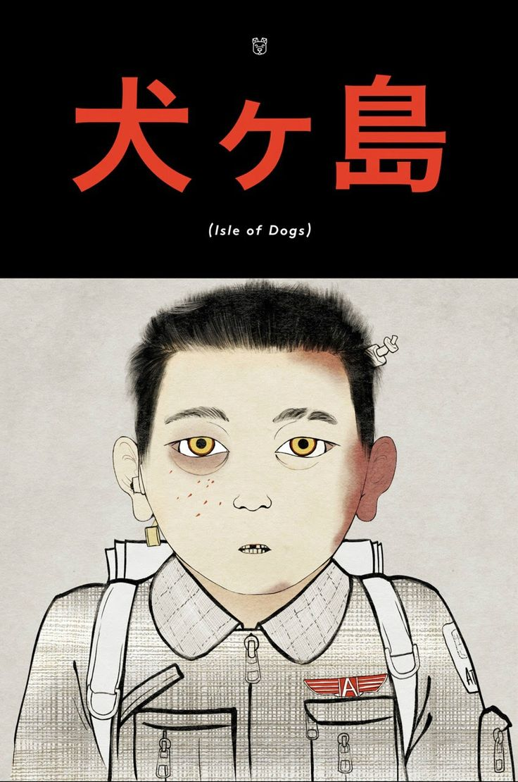 Isle of Dogs : メガ崎市の小林市長が、犬の追放を決めた近未来終末国家の日本を舞台にして、ゴミ島で愛犬を探す少年の冒険を描いたウェス・アンダーソン監督のアニメ映画の最新作「アイル・オブ・ドッグス」の予告編を初公開 ! ! - 「ファンタスティック・Mr. フォックス」(2009年)のウェス・アンダーソン監督の新作なので当然、ストップモーションのアニメ映画です!! | CIA Movie News | Isle of Dogs, Anime, News, Fox, Wes Anderson, Scarlett Johansson, Bryan Cranston, Liev Schreiber, Tilda Swinton, Greta Gerwig, Bill Murray, Frances McDormand, Jeff Goldblum, Harvey Keitel - 映画 エンタメ セレブ & テレビ の 情報 ニュース from CIA Movie News / CIA こちら映画中央情報局です