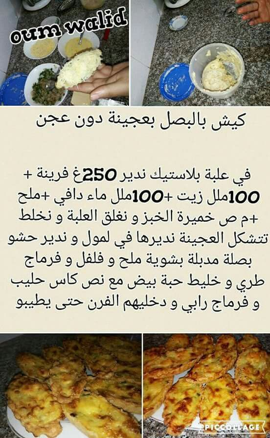103 best kitchen images on pinterest kitchens youtube for Algerian cuisine youtube