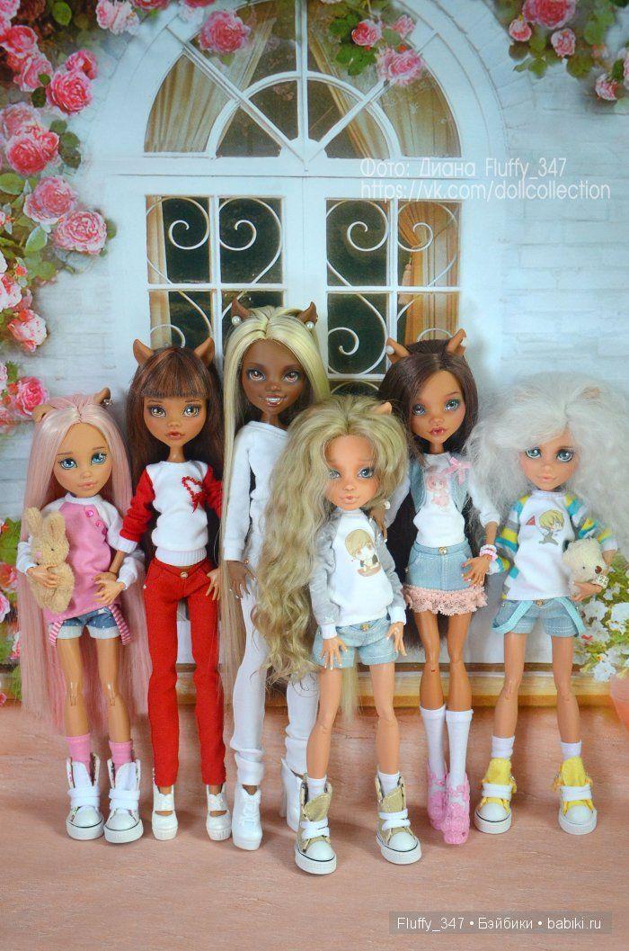 ООАК Monster High - Коллекция волчат / Куклы My Scene, Monster High, Монстер Хай от Mattel / Бэйбики. Куклы фото. Одежда для кукол
