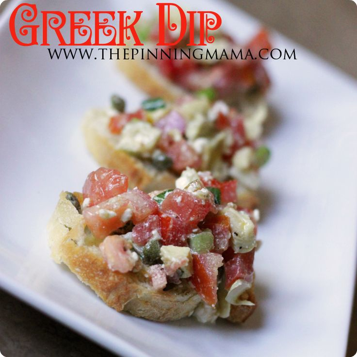 You will be asked for the recipe EVERY time you being this to a party! AMAZINGLY DELICIOUS! It is like the Greek version of salsa!   Light and Healthy Greek Dip by www.thepinningmama.com