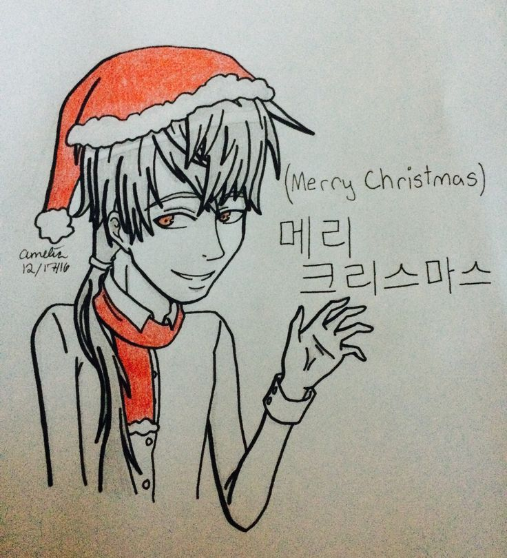 Merry Christmas from Zen! (He's from Mystic messenger, which is why I wrote merry Christmas in Korean as well as English) ((DO NOT REMOVE CREDIT IF YOU REPIN)) @Fuku AKA Amelia