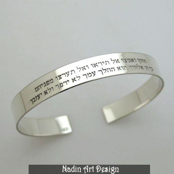 Namensarmbänder - Psalm Graviertes Armband - Jüdischer Schmuck - ein…