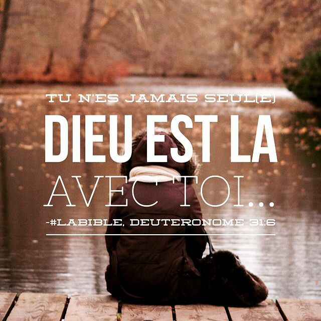 #solitude #Dieu #seul #seule #laBible #Bible #verset #versetdujour #encouragement #promesse