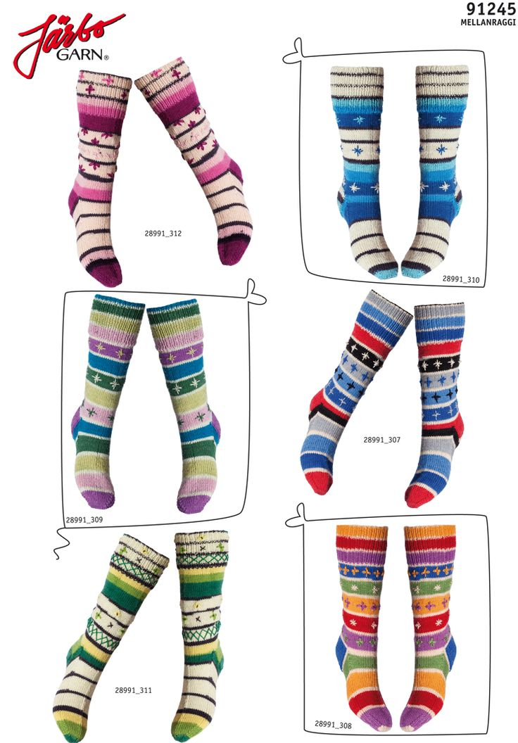 Warming socks in lovely colors.
