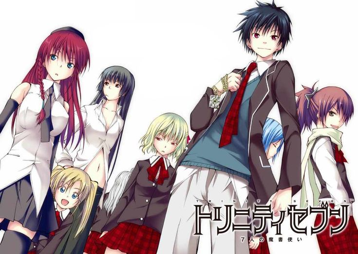 trinity seven Really enjoyed this show 8 out of 10 stars