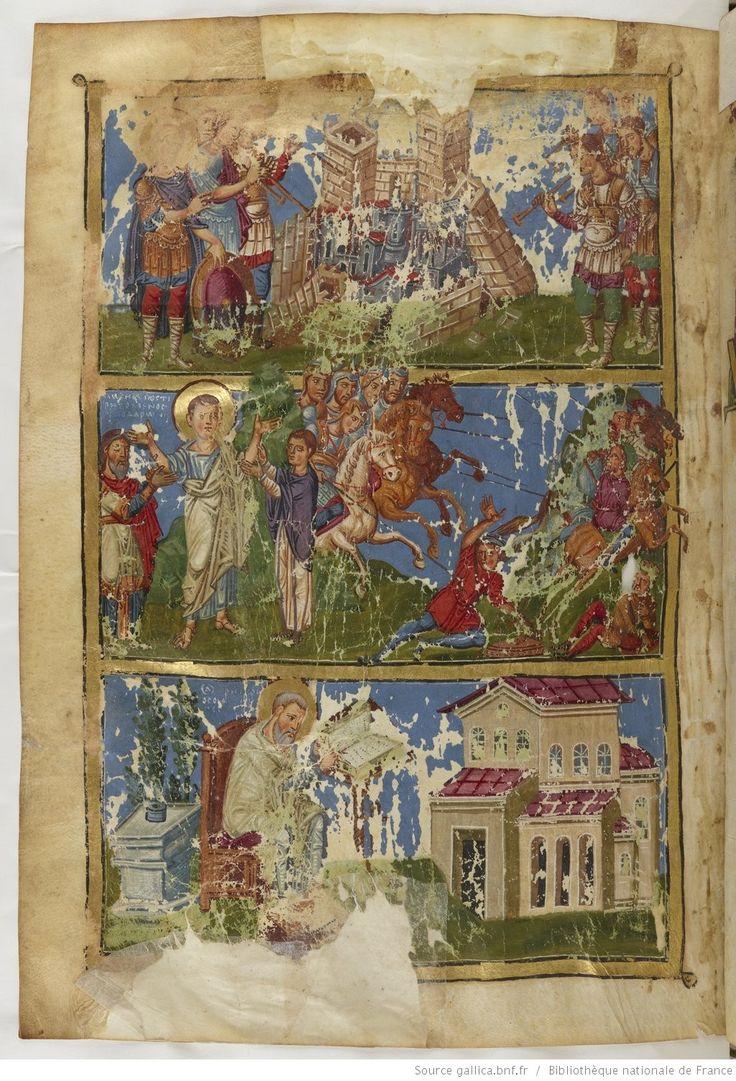 BnF, Grec 510, Grégoire de Nazianze, manuscrit dédié à l'empereur Basile Ier le Macédonien, folio 424v