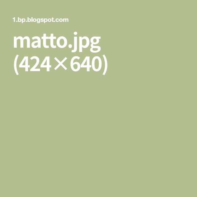 matto.jpg (424×640)