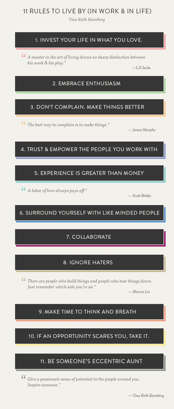 Follow these rules to have a better life.