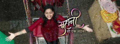 Suhani Si Ek Ladki 17th March 2017 HD Full Episode 948 | allvideoonline
