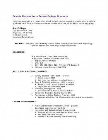 Resume for Students with No Experience New High School Graduate