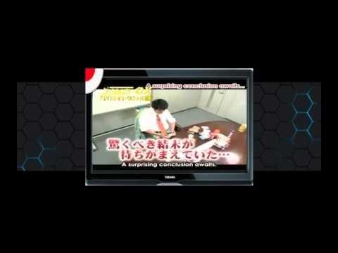 ★ゲームセンターCX #08 「プリンス オブ ペルシャ」をコンティニュー
