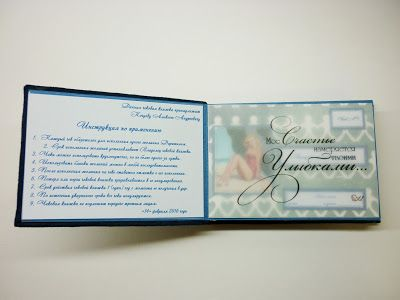 Скрапмастерская Алымовой Марины: Чековая книжка желаний