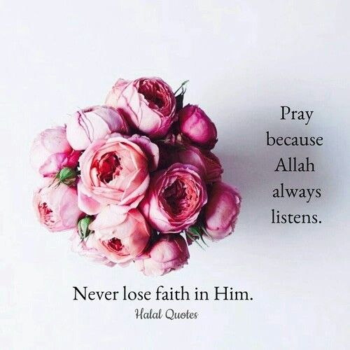 Pray because Allah Subhanahu wa Ta'ala always listens. Never lose faith in Him.
