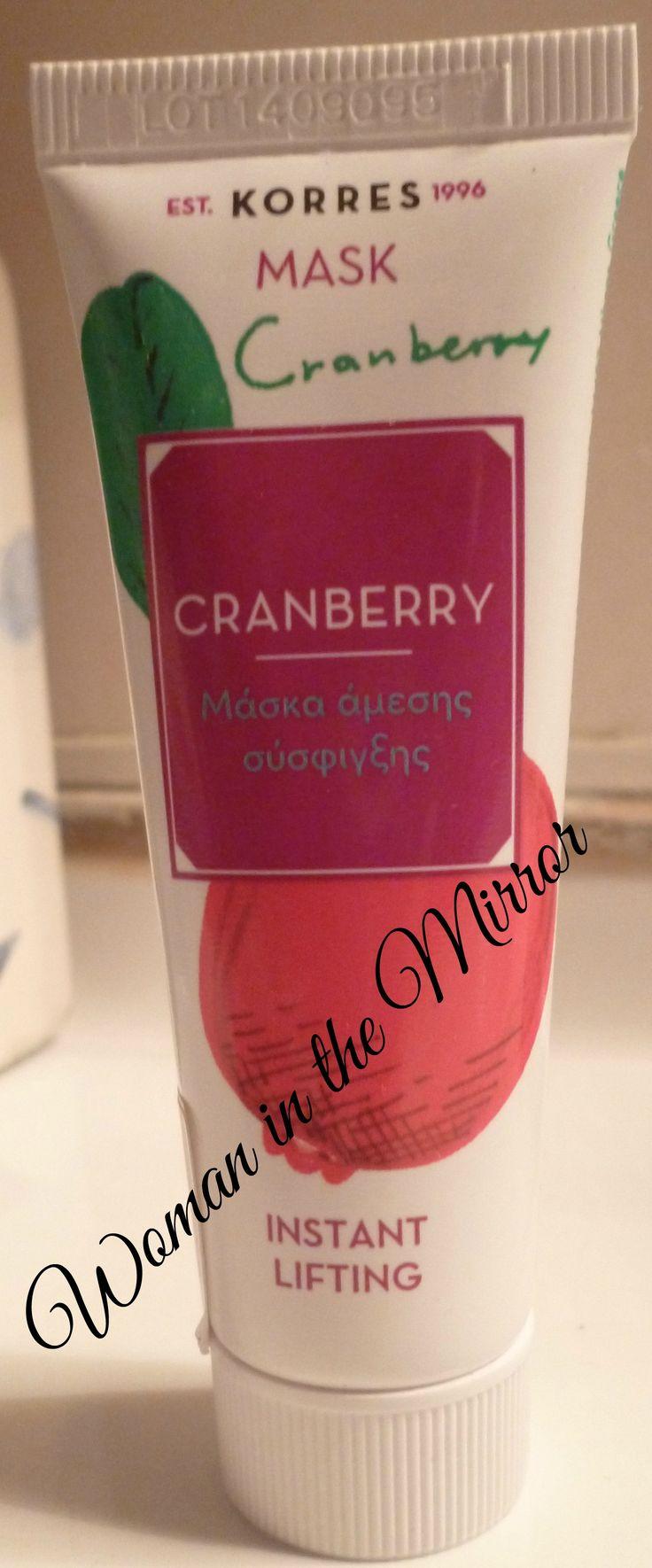 http://inthemirror73.blogspot.gr/