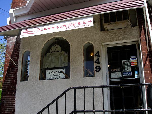 Best Byob Restaurants Bethlehem