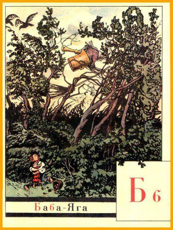 Карточки с буквами русского алфавита   МАМА И МАЛЫШ