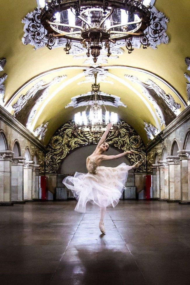 фото балерин в москве вокруг, персонал антея