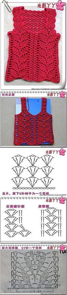 Вязание: ажурный топ для маленькой принцессы.