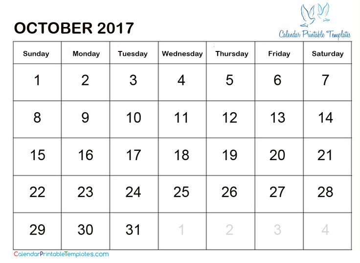 2017 calendar printable pdf