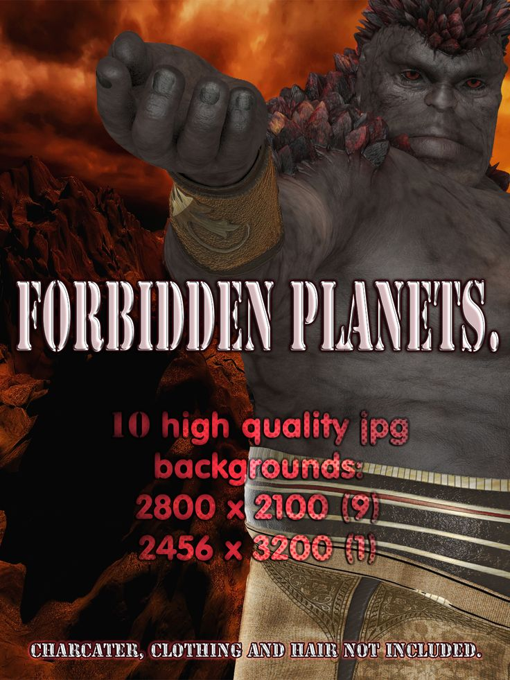 10 High Quality jpg backgrounds: 2800 x 2100 x 300 dpi (9) and 2456 x 3200 x 300 dpi (1).  Scattered around the galaxy are forbidden planets where only the strongest survives. Dare to take a trip there?