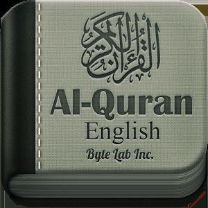 Al-Quran - English Translation