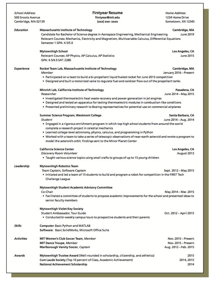Resume Sample For Internship Summer Internship Resume Aerospace
