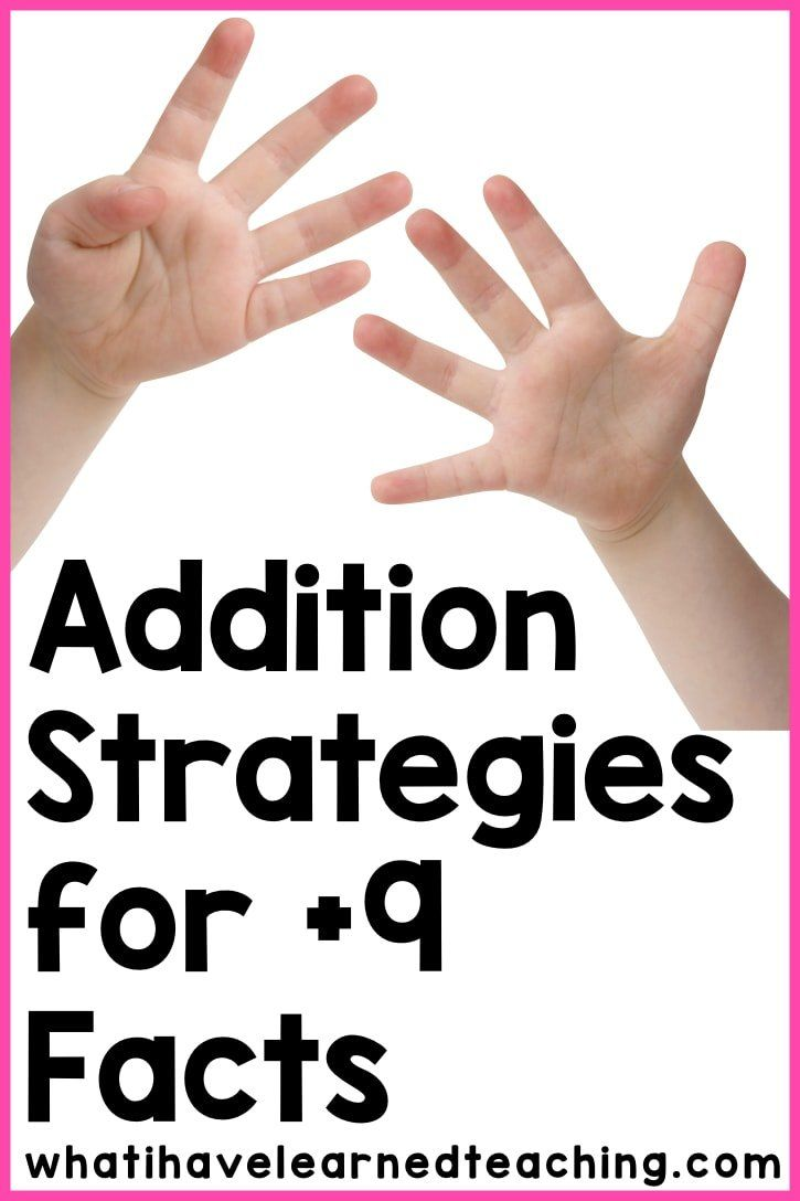Addition Strategies To Use When Teaching 9 Facts Teaching Addition Addition Strategies Teaching How to teach addition easily