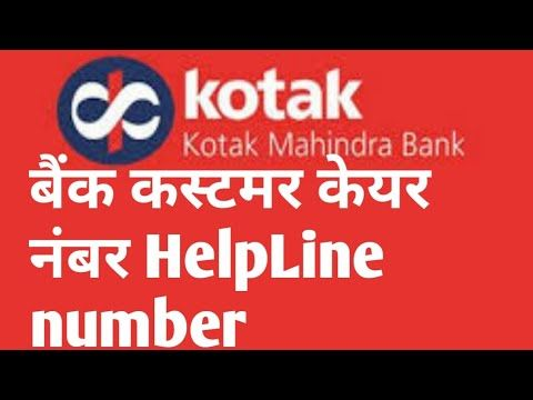 Pin On Kotak Mahindra Bank Customer Care Number