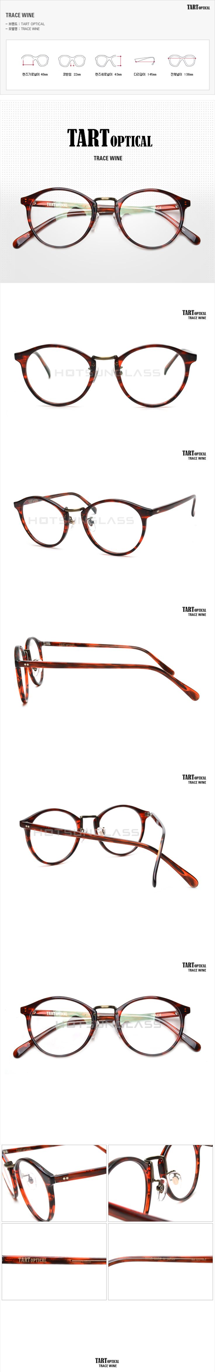 [Tart Optical glasses] TRACE WINE - HOTSUNGLASS hot sunglasses / eyewear brand Shop selector