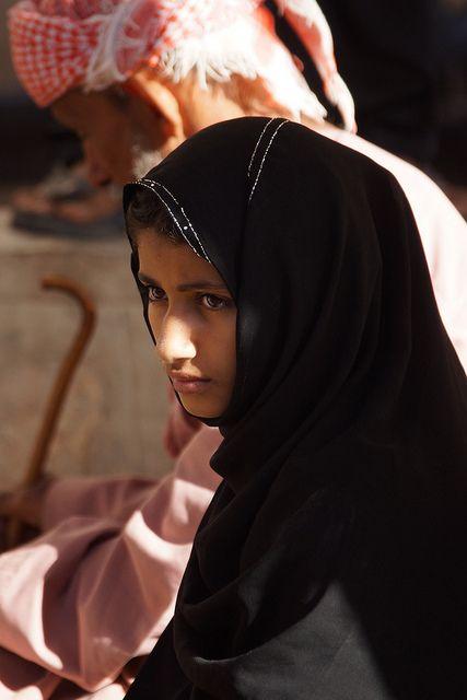Omani girl facebook