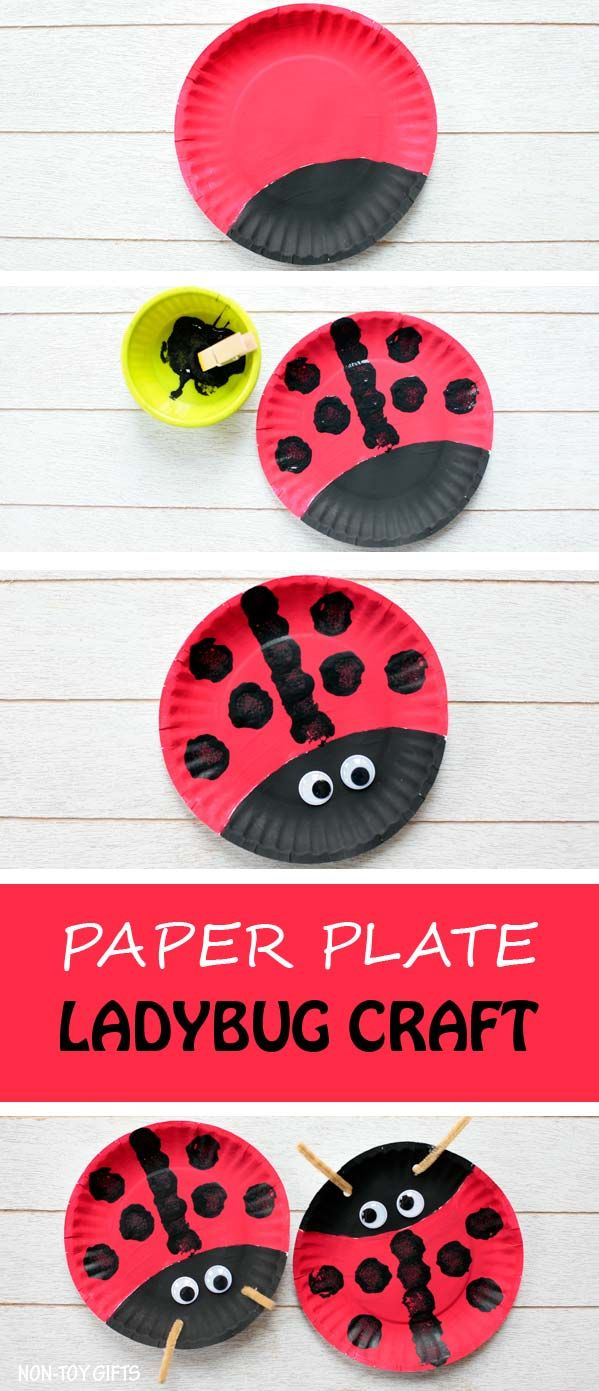 Easy paper plate ladybug craft for kids. This easy spring craft is perfect for an insect and bug study unit in the classroom. Toddlers and preschoolers will love it. | at Non-Toy Gifts